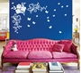 Picture of Rambling Wild Rose Wall Sticker