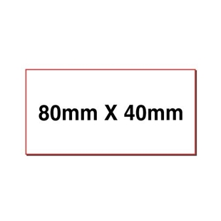 Picture of Rectangular stickers 80mm x 40mm