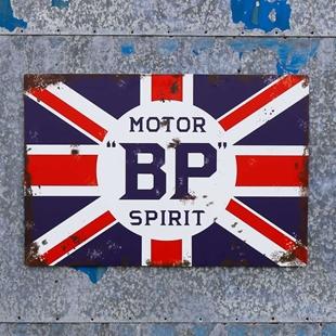 Picture of BP Motor Spirit Sign, Vintage Garage Sign