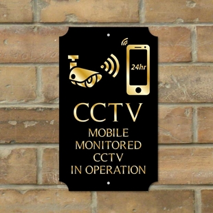 Picture of Personalised Mobile phone CCTV Sign, Classic Design